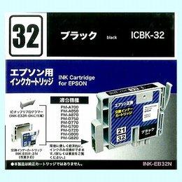 EPSON ICBK32互換インク