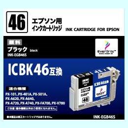 EPSON ICBK46互換インク