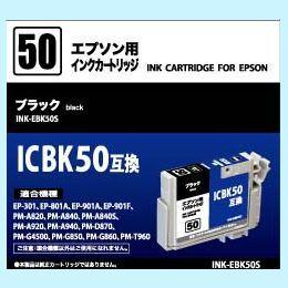 EPSON ICBK50互換インク