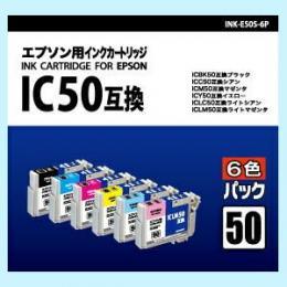 EPSON IC6CL50互換インク