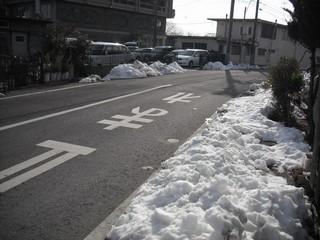 行田市役所裏の残雪
