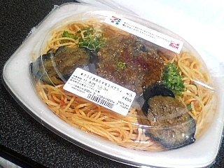 ナスと挽肉の辛味スパゲティ【7-ELEVEN】
