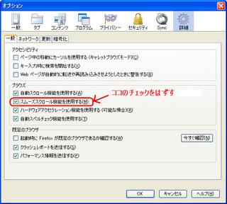 ff_memo1.PNG