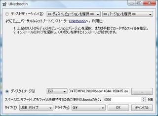 linux-p2-1.jpg