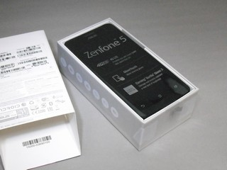 ZenFone 5開封